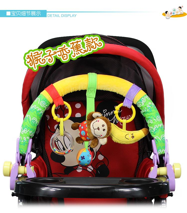 Image 2 - New Colorful Baby Stroller Clip Bed Hanging Crib Bed around baby Toys Cute Plush Toys Safe Toys Cognitive Free Shipping!-in Children Beds from Furniture