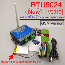 2019 Version RTU5024 gsm relay sms call remote controller gate opener switch Pc programmer and Battery for Power failure alert