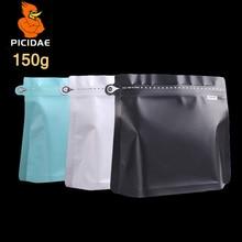 150g 3D Snack Clothing Casual Candy Tea Nut Sugar Granule Powder Food Storage Bag Diamond Ziplock Stand Up Aluminum Foil Shaped все цены