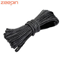 Zeepin Synthetic 6mm x 15m Winch Rope Line Cable Sheath Gray Synthetic Towing Rope Car Wash Maintenance String for ATV Off Road