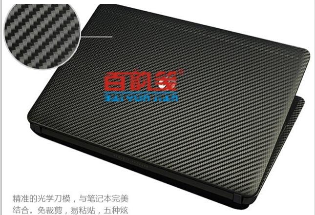Speciale Laptop Carbon Vinyl Skin Stickers beschermhoes voor de - Notebook accessoires - Foto 2