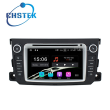 Octa core 4 GB RAM Android 8.0 Car DVD Player Multimedia Radio for Mercedes/Benz Smart Fortwo 2011 2012 2013 2014 WiFi BT GPS