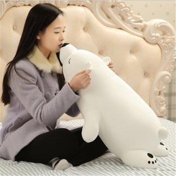 Плюшевая игрушка Белый медведь 45 см