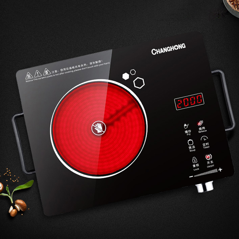 Infrared Induction Cooker Intelligent Oven Electric Wave Furnace Hot Pot Radiant-Free Induction Cooker CDL-20F03C midea c21 wt2103a induction cooker home special offer intelligent ultra thin genuine stir fry electric stove