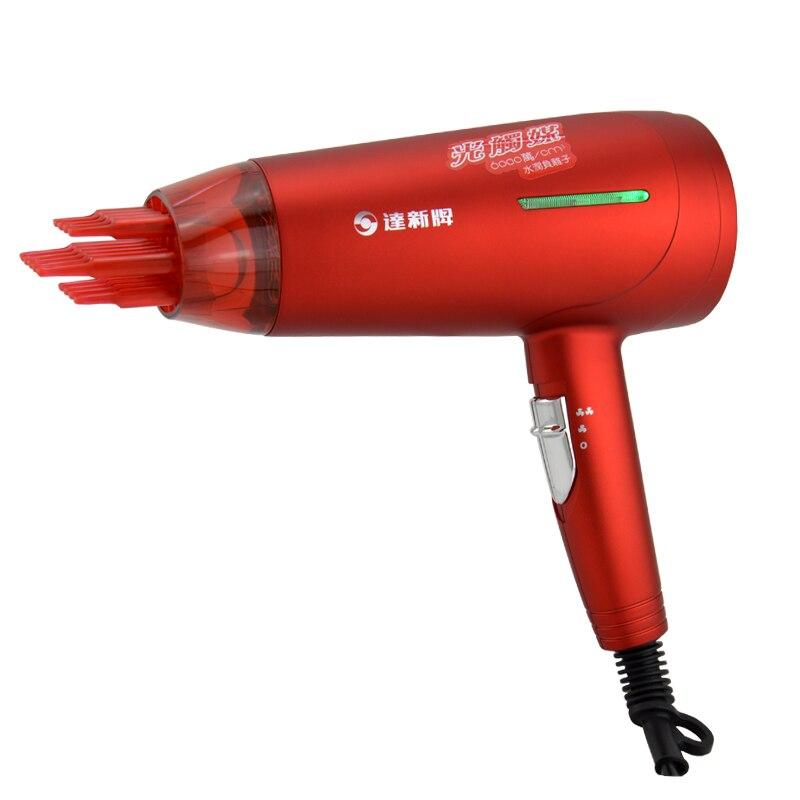 את אוויר מפוח מתייבש במהירות, את שיער הוא חלק, את אוויר הוא לנקות ואת שלילי יונים יוסרו כדי להסיר את עשן.
