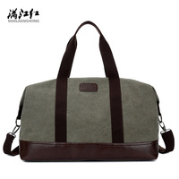 Men And Women Canvas Travel Bag Large Men Loose Fitting Luggage Bags Large Thickening Canvas Bag