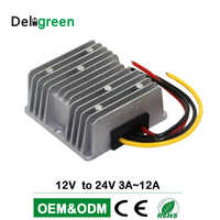 DC DC Step up Converter 12V to 24V 3A 5A 8A 10A 12A 15A 20A 25A 30A 40A 50A wide input Regulator Car converter power supply