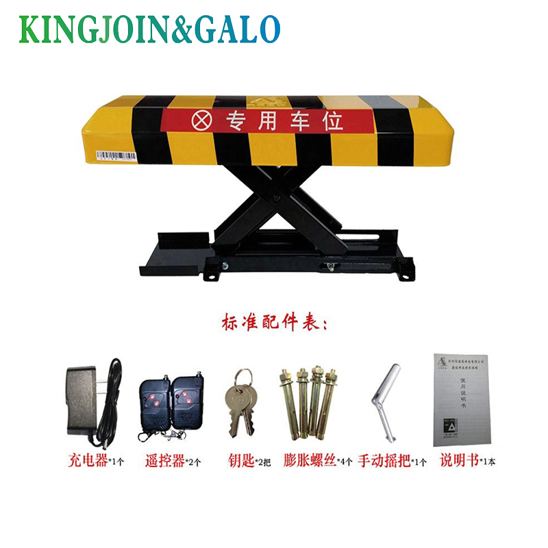 Automatic car parking barrier with 2 remote controls - Battery -No Parking Cars (no battery included) parking post bollard automatic parking barrier security bollard