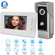 """7"""" Video Intercom Wired Home Video Door Entry System Waterproof Rainproof IR Night Vision Camera Two way Audio with 1or2 Monitor"""