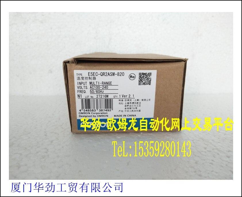 E5EC-QR2ASM-820 OMRON Thermostat New Original Product SpotE5EC-QR2ASM-820 OMRON Thermostat New Original Product Spot