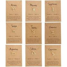 Colares de constelação femininos, colar capricorn taurus, presentes de ouro, pingente de cartão de mensagens, 12 constelações
