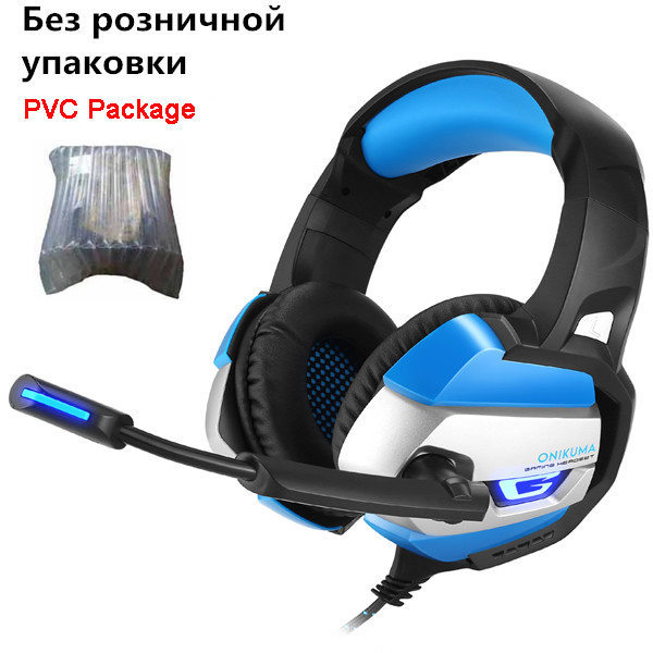 Blue PVC Package