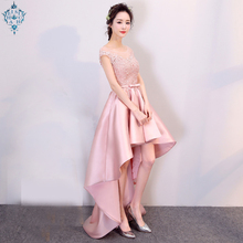 Ameision 2019 New Pink Evening Dress Short Front Long Back Banquet Party Illusion O-neck Appliques Flower Haute Couture