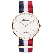Классические брендовые кварцевые часы Geneva для мужчин и женщин, повседневные часы унисекс с нейлоновым ремешком, модные женские часы