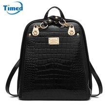 2017 Для женщин рюкзак школьный кожаный рюкзак Для женщин Повседневное Стиль Школьные сумки для подростков Лидер продаж на молнии Дизайн