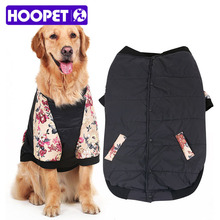 Купить с кэшбэком Hoopet Large Dog Clothes Parkas Cotton Padded Floral Printed Sleeves Jumpsuit Dog Winter Golden Retriever Winter Coats 3XL-7XL