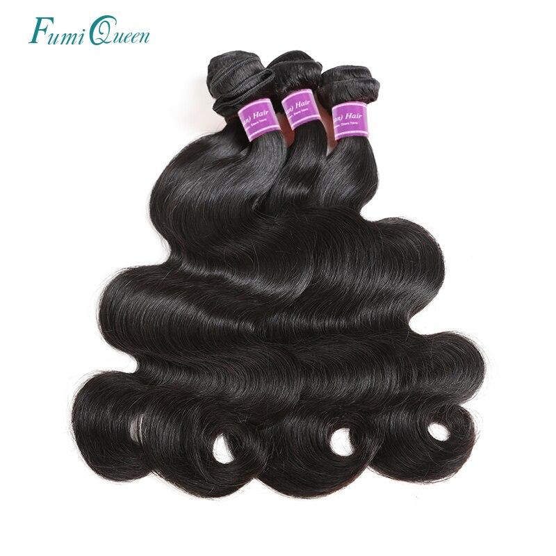 Ali Fumi Queen Hair Brazilian Body Wave Virgin Human Hair 4Pcs Lot 8