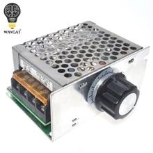 Профессиональные регуляторы напряжения 4000 Вт 220 В Высокая мощность SCR регулятор скорости Электронный регулятор напряжения Регулятор Термостат BS