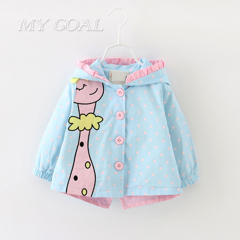 New autumn Kids girls coats clothing Baby girls fashion cartoon dots hooded trench coats 6-24 months