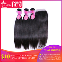 Queen Hair Products 100% Human Hair Brazilian Straight 3 Bundles With Closure Remy Hair Extensions Natural color Lace Closure