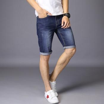 Stretch Slim Denim Shorts  1