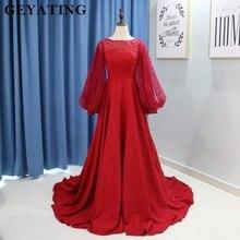 6511fb5202c Бордовый горошек вечернее платье с длинным пышным рукавом 2019 корсет линии  для женщин Формальное Вечеринка Vestideos de festa