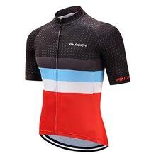 Для мужчин лето Велоспорт Джерси одежда для велосипедистов Спорт короткий рукав для верховой езды майки Индивидуальные/ услуги