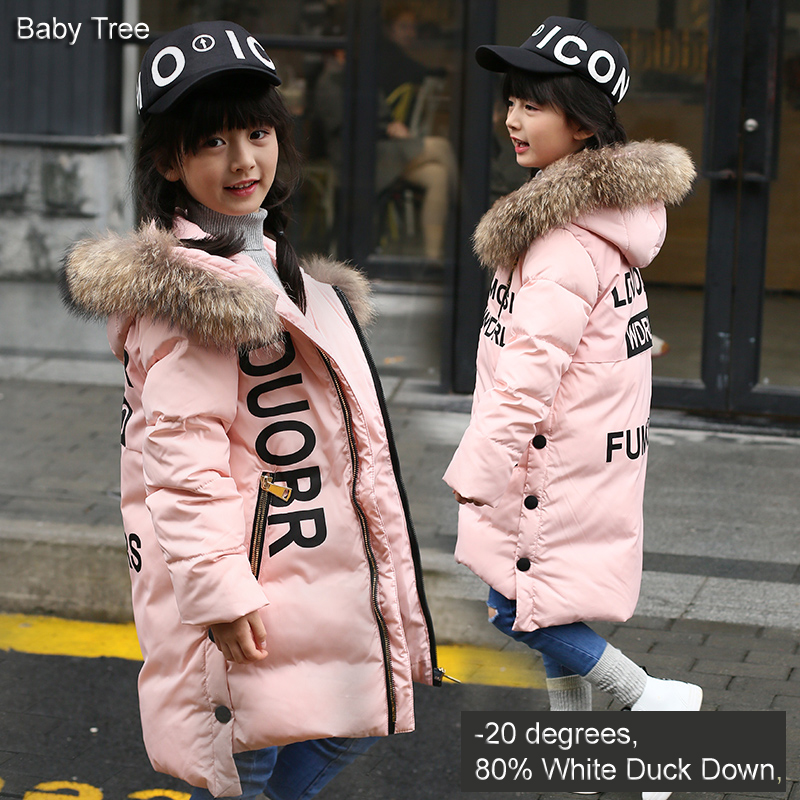 Fur Hooded Girls Winter Coats And Jackets Outwear Warm Long Down Jacket Kids Girls Clothes Children Parkas Baby Girls Clothing new children down jacket out clothing winter ski clothes winter jacket for girls children outerwear winter jackets coats