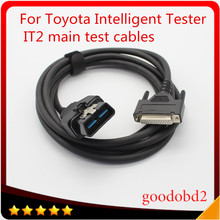 Diagnostic tool Car OBD2 16PIN Cable for Toyota Intelligent Tester IT2 Main Test cables for Suzuki