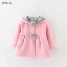 Children's Clothing 2017 Autumn and Winter New Girls Clothes Boy and girl Coat 0-3 y Old baby High Quality Cotton Child Clothing цена 2017