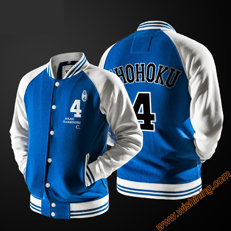 High Quality Slam Dunk Baseball Hoodie Blue Sweathisrt For Men Boy