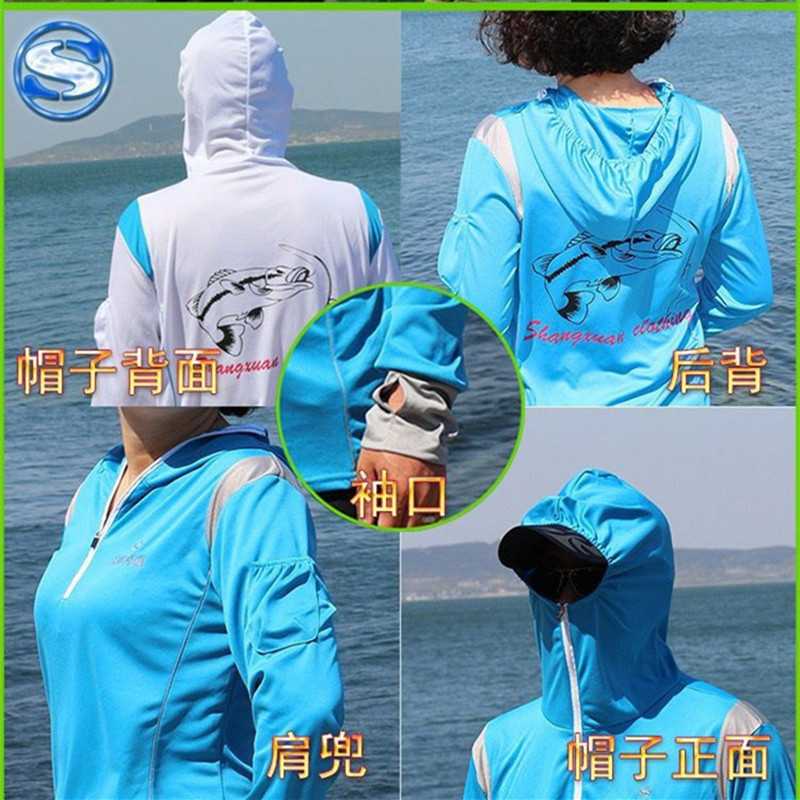 New 2017 New fishing clothing sun protection clothing men/women long  YK44