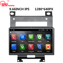One Din Android 6.0 no Car DVD Multimedia player for Land Rover Freelander 2 2007-2012 with Radio GPS Navi Stereo WiFi ,7''IPS isudar car multimedia player gps android 7 1 2 din dvd automotivo for land rover freelander 2 2007 2012 wifi radio fm quad cores