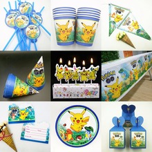 Pikachu Pokemon Birthday Party Supplies Decorations Kids Baby Shower Disposable Tableware Tablecloth Plates Cups Banner Favors
