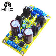 HiFi FET High Speed Power Supply Output Ultra Low Noise Linear Regulator Power Core Power Supply For Preamplifier Amplifier DAC