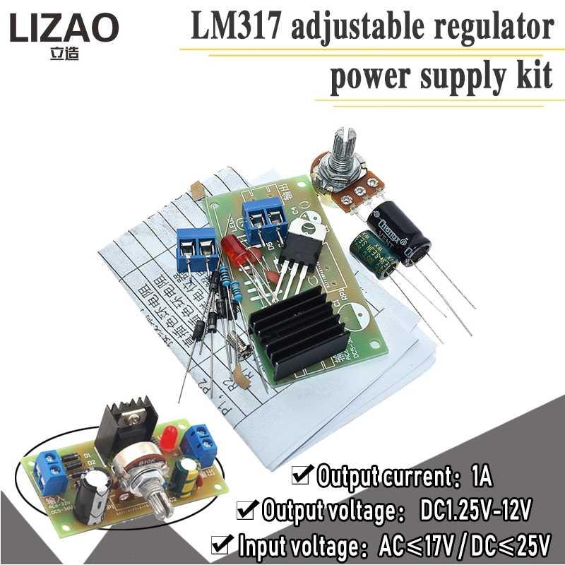 LM317 ปรับแหล่งจ่ายไฟชุดต่อเนื่องแหล่งจ่ายไฟ DC แบบปรับได้ DIY การฝึกอบรมการสอนอะไหล่