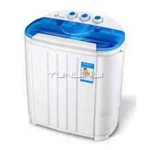 Электрическая мини стиральная машина для одежды двухцилиндровая