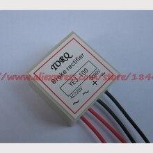 Free shipping     YEJ100 (AC220V-DC99V), brake motor module rectifier rectifier (Y type) rectifier mdq 500a rectifier bridge single phase rectifier module