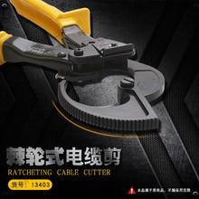 Инструмент BESTIR, ножницы для кабеля с храповым механизмом/ножницы для кабеля из меди и алюминия/плоскогубцы/кусачки/проволочные ножницы