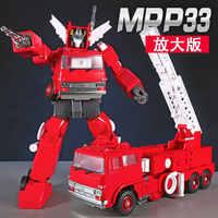 WEI JIANG Transformation G1 Inferno MPP33 MPP-33 MP33 MP-33 Feuer Motoren Modus Oversize Action Figur Roboter Spielzeug
