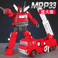 WEI JIANG Transformation G1 Inferno MPP33 MPP 33 MP33 MP 33 Fire Engines Mode Oversize Action Figure Robot Toys