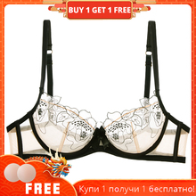 Super thin transparent underwear large size bra mesh embroidery comfort lures large breasts show small bra