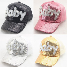 Baby Girl Baseball Caps Outdoor Fashion Sunshade Sequin Net Kids Hat Boys And Girls Cute Style Hats For Children