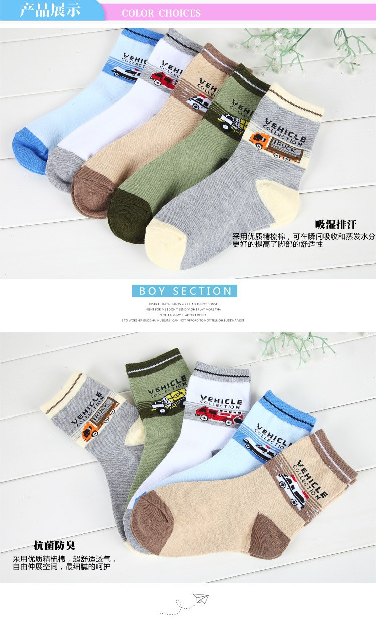 Children socks spring & autumn new Cotton cartoon car socks for boys 1-12 year kids socks (5 pairs / pack) Children Wit 2