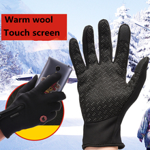 Touch Screen Windproof Tactical Gloves Men Women army guantes tacticos luva winter gloves luvas de inverno tactical