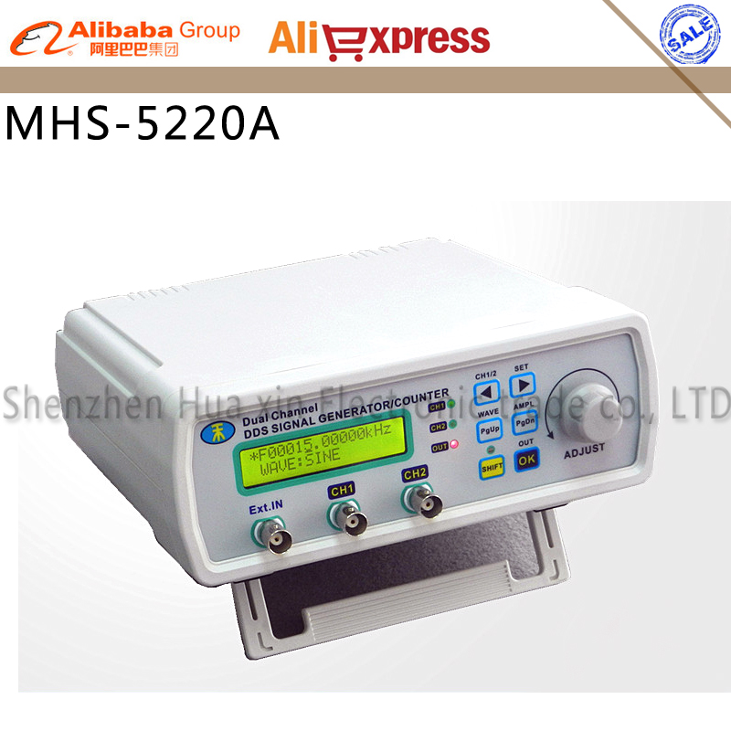 MHS-5220A DDS Dual Channel Digital Function Signal Generator Arbitrary waveform generator work sync adjustable,4 TTL 12 MHz