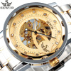 WINNER Brand Relogio Masculino Golden Skeleton Mechanical Watches Stainless Steel Strap Male Clock Men Automatic Self