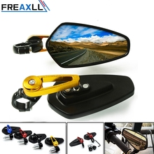 Universal 7/8 22mm Motorcycle Bar End Mirror Motorbike Mirror For Suzuki GSXR GSX-R 600 750 1000 K1 K2 K3 K4 K5 K6 K7 K8 K9 51mm universal motorcycle scooter exhaust pipe muffler escape for suzuki gsxr 600 750 gsx r 2006 2007 2008 2009 k6 k7 k8 k9