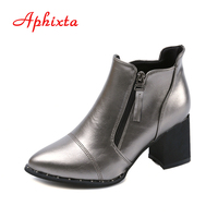Shoes Woman Fashion Silver Patent Leather Waterproof Ankle Boots Female Zip 7cm Square Heels Platform Comfortable