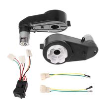 2019 New 12V Power Wheels Gearbox and Motor for Jeep Ride On Toys 1 Pair For Car